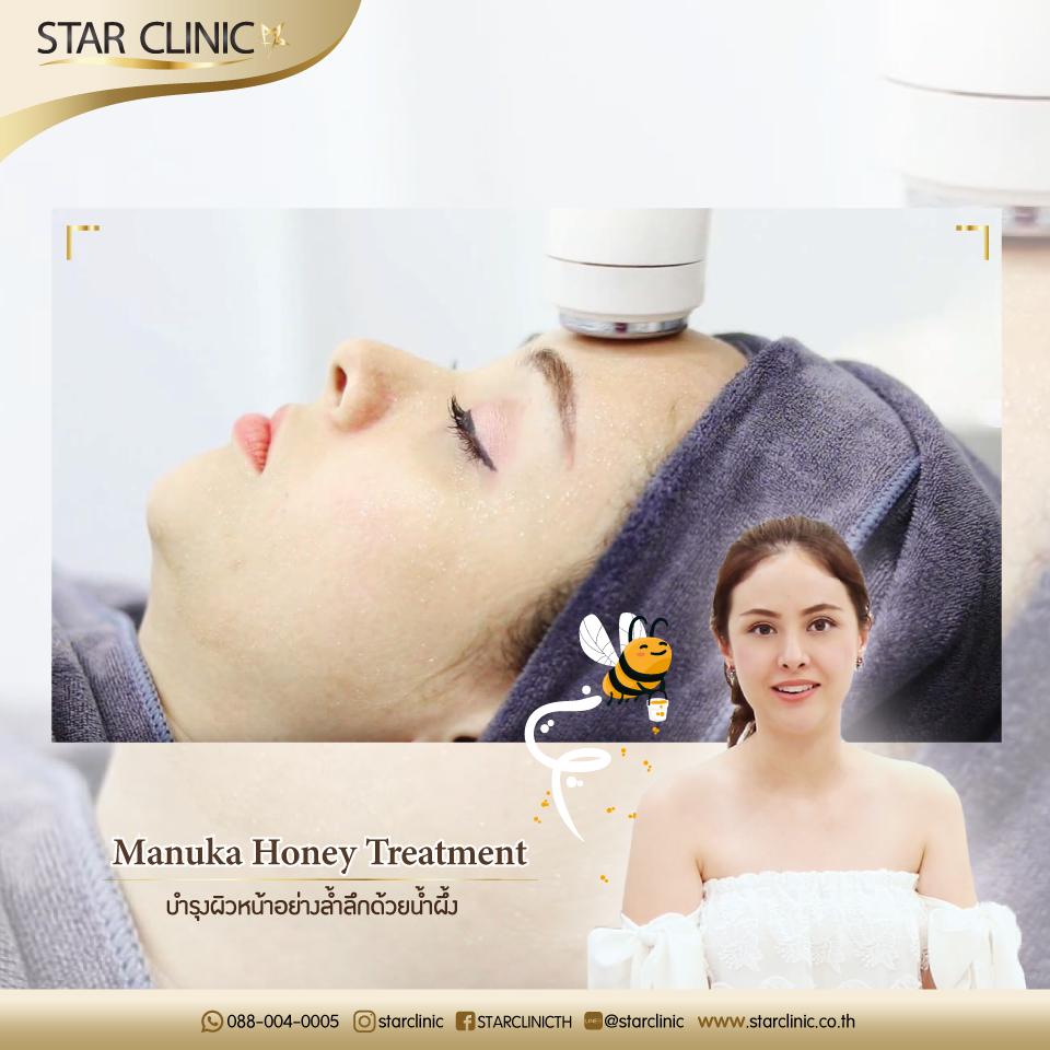 Manuka Review