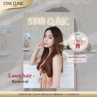 Laser Hair Removal 2